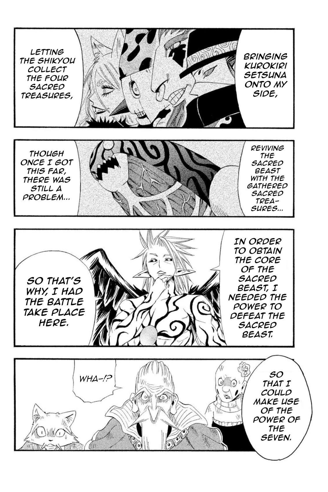 Buster Keel! Chapter 43: Shadowy Soloist (Part 1) page 32 - Mangakakalots.com