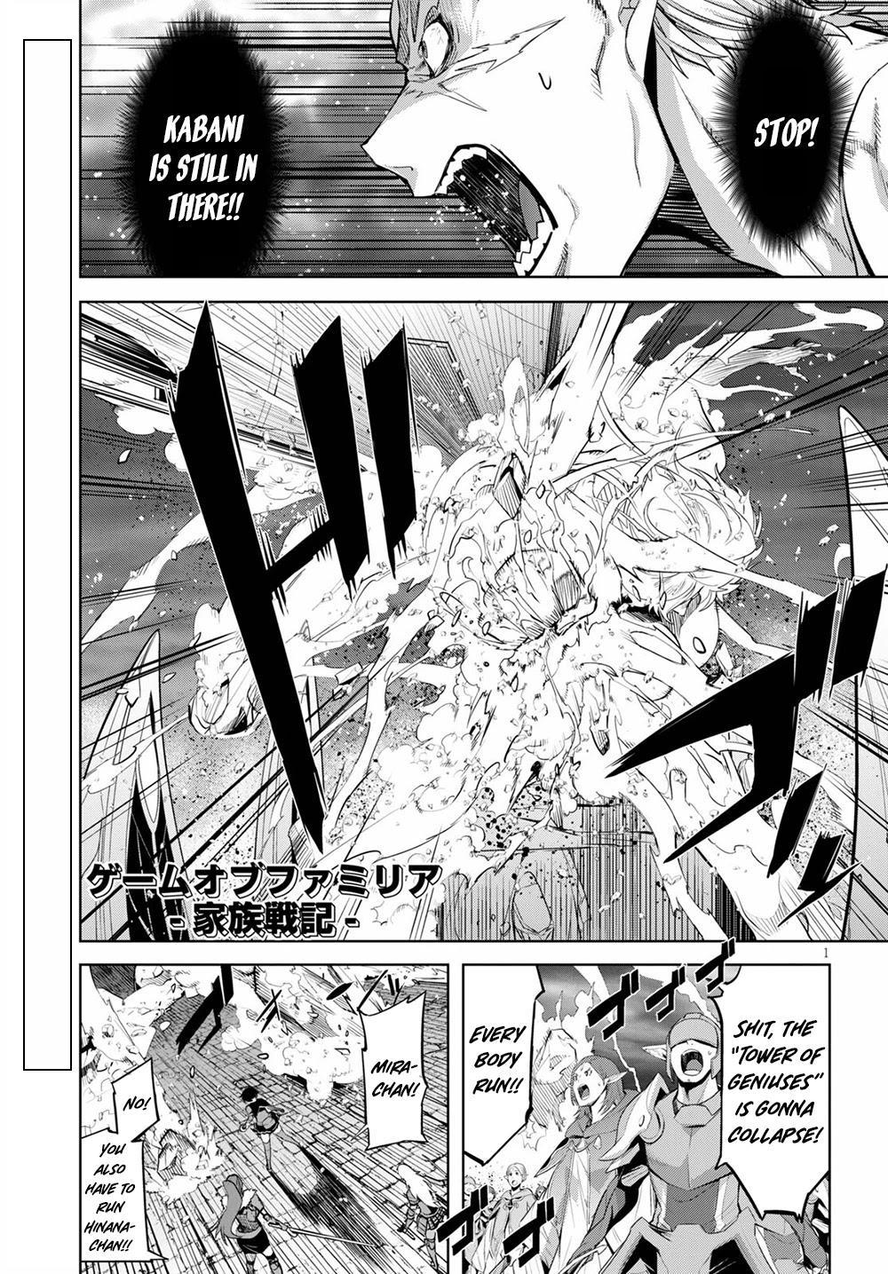 Game Obu Familia - Family Senki Chapter 34 page 2 - Mangakakalots.com