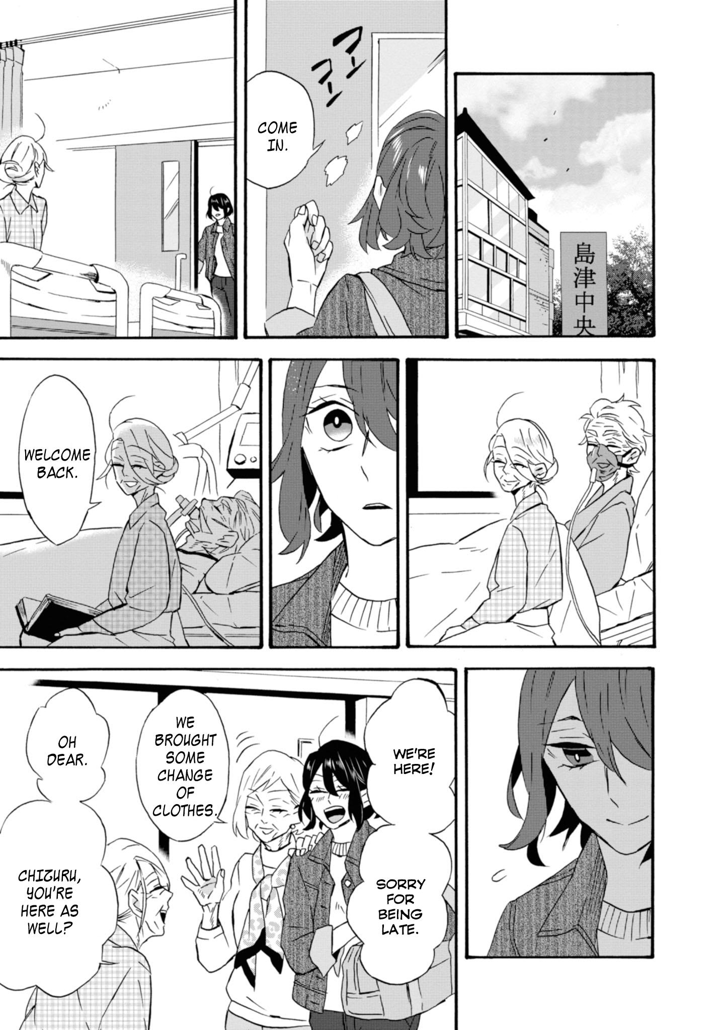 Will You Marry Me Again If You Are Reborn? Vol.3 Chapter 17: The Meaning Of Purple Anemone page 8 - Mangakakalots.com