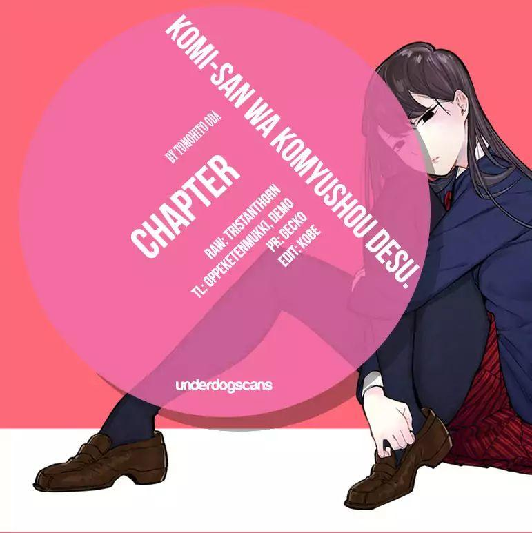 Komi-San Wa Komyushou Desu Vol.1 Chapter 1: A Normal Person page 14 - Mangakakalot