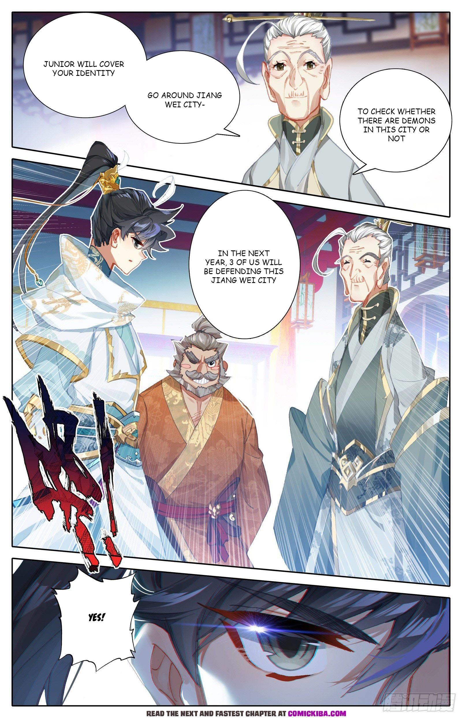 Azure Legacy Chapter 101 page 16 - Mangakakalots.com