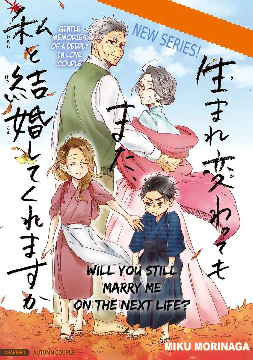 Will You Marry Me Again If You Are Reborn? Vol.1 Chapter 1: Autumn Couple page 3 - Mangakakalots.com