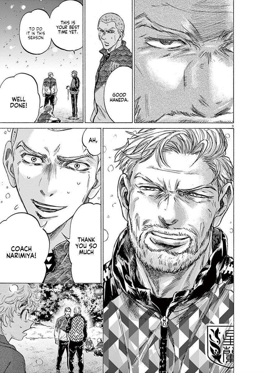 Ao Ashi Vol.20 Chapter 208: Winter Army page 9 - Mangakakalots.com