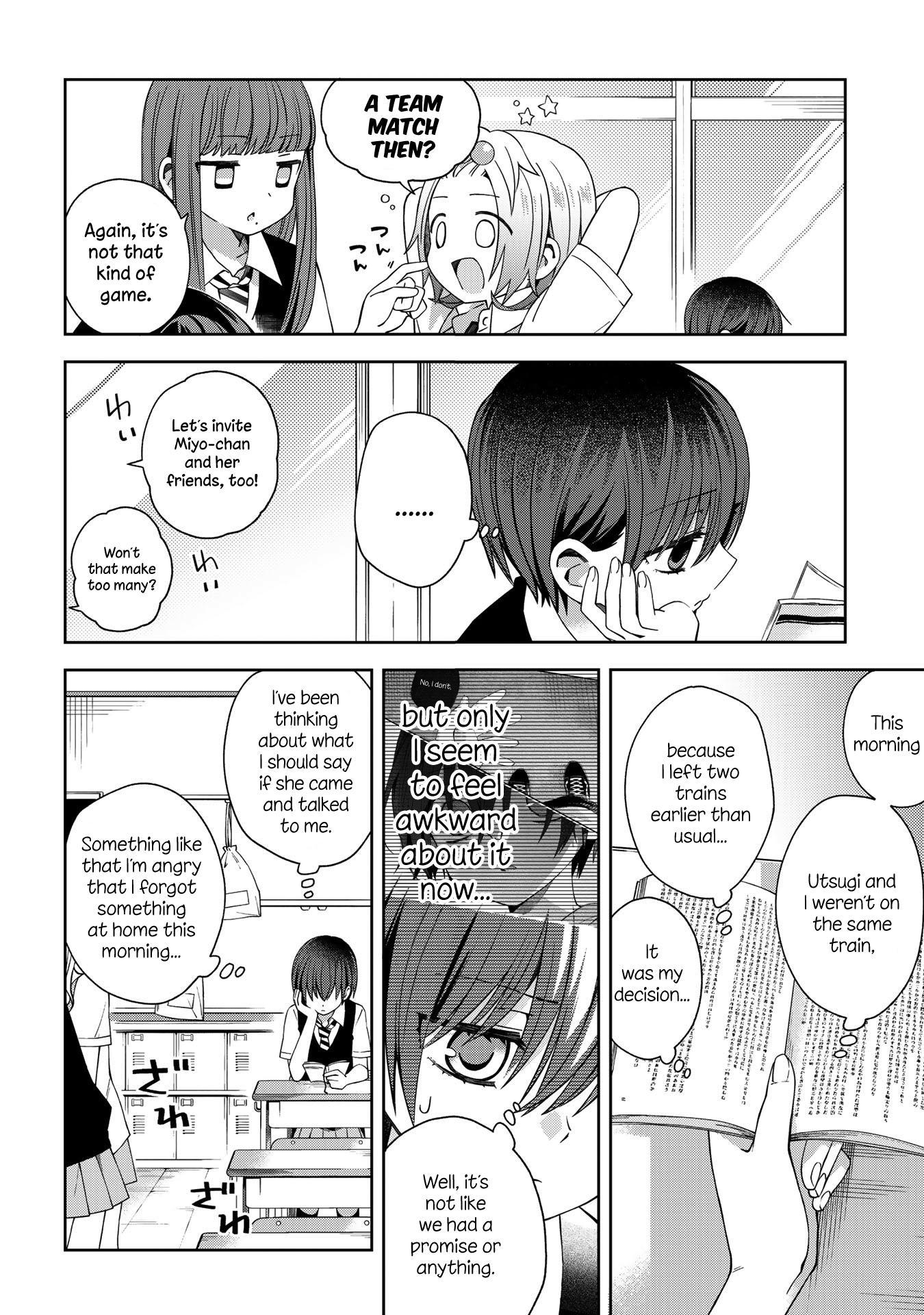 School Zone Vol.3 Chapter 52: I Know. page 7 - Mangakakalots.com