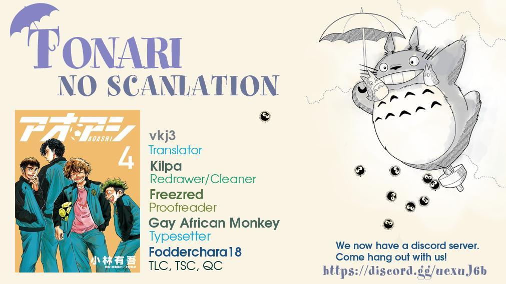 Ao Ashi Vol.4 Chapter 31: Taunt page 19 - Mangakakalots.com
