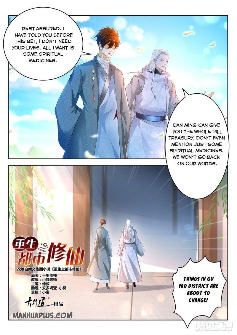 Rebirth Of The Urban Immortal Cultivator Chapter 477 page 10 - Mangakakalots.com