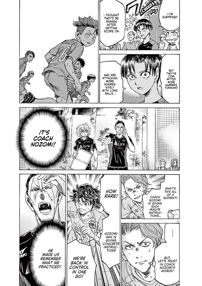 Ao Ashi Vol.10 Chapter 99: The Ones With A Stronger Will page 17 - Mangakakalots.com