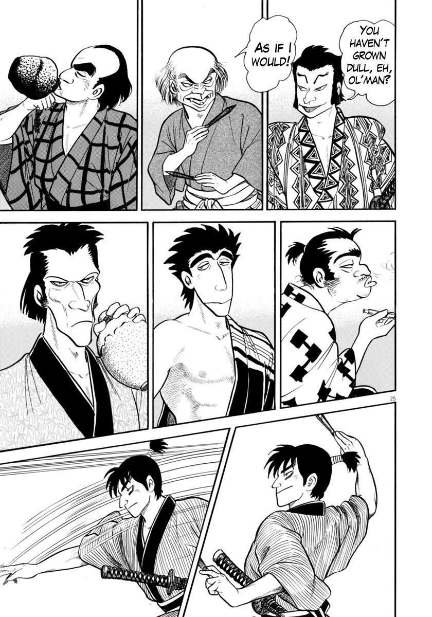 Azumi Chapter 297 page 25 - Mangakakalots.com