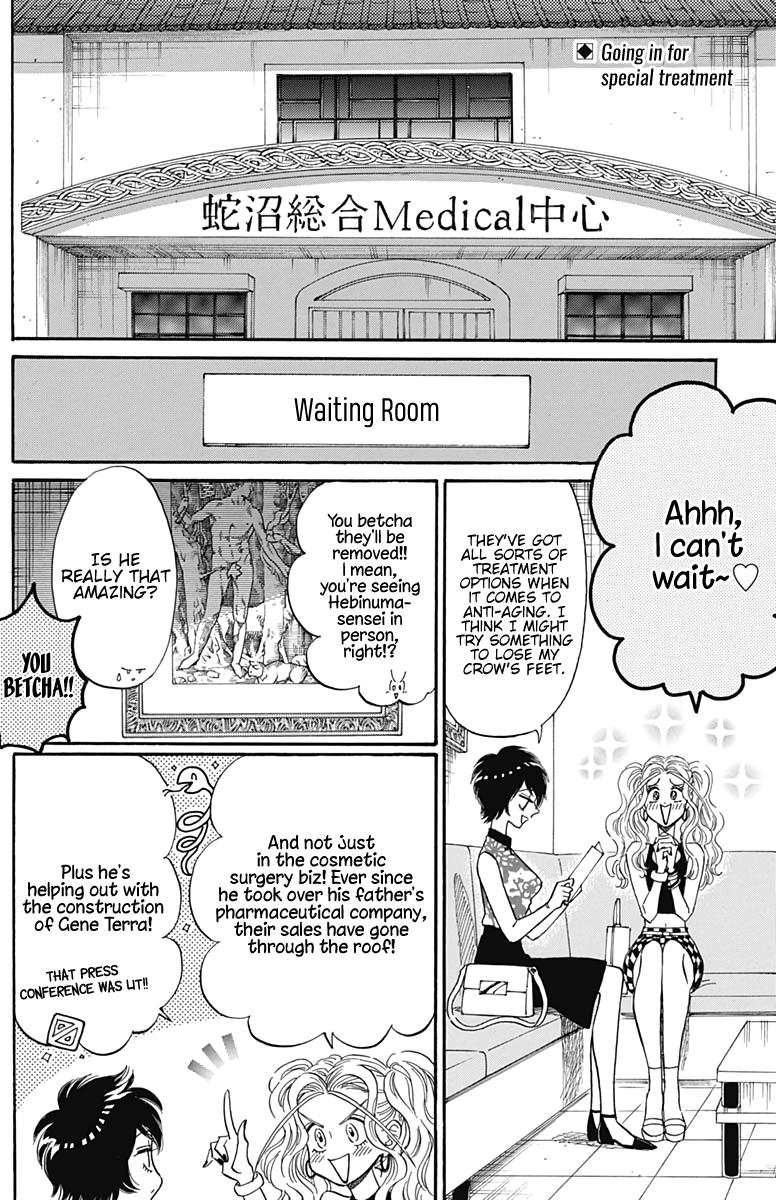 Kowloon Generic Romance Vol.2 Chapter 16 page 3 - Mangakakalots.com