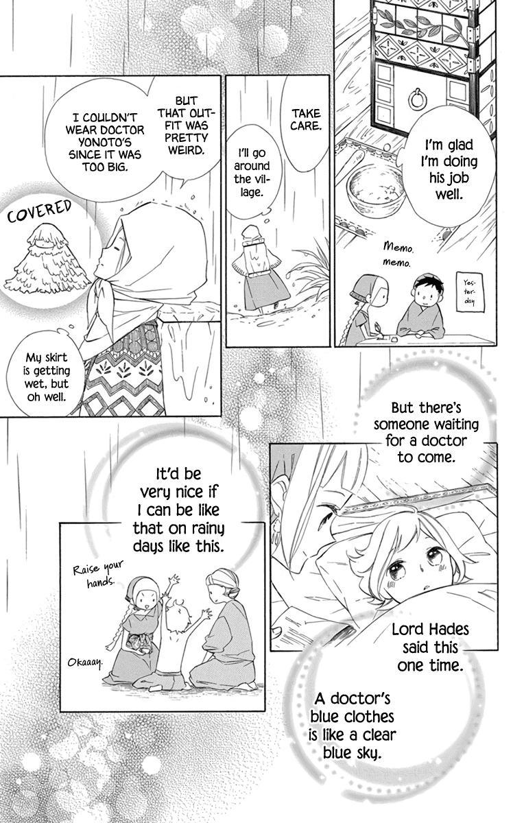 Colette Wa Shinu Koto Ni Shita Chapter 70 page 11 - Mangakakalots.com