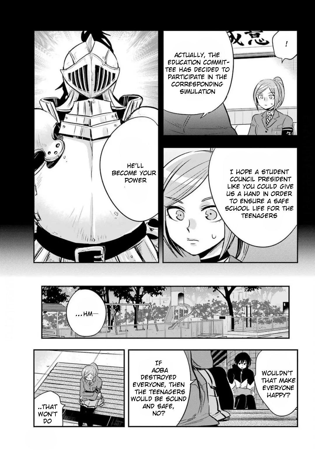 Monstaboo Chapter 13: The Youth And His Secret Business page 24 - Mangakakalots.com