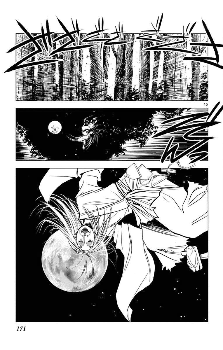 Uruha No Sekai De Arisugawa Vol.2 Chapter 9: Evil Spirit page 15 - Mangakakalots.com