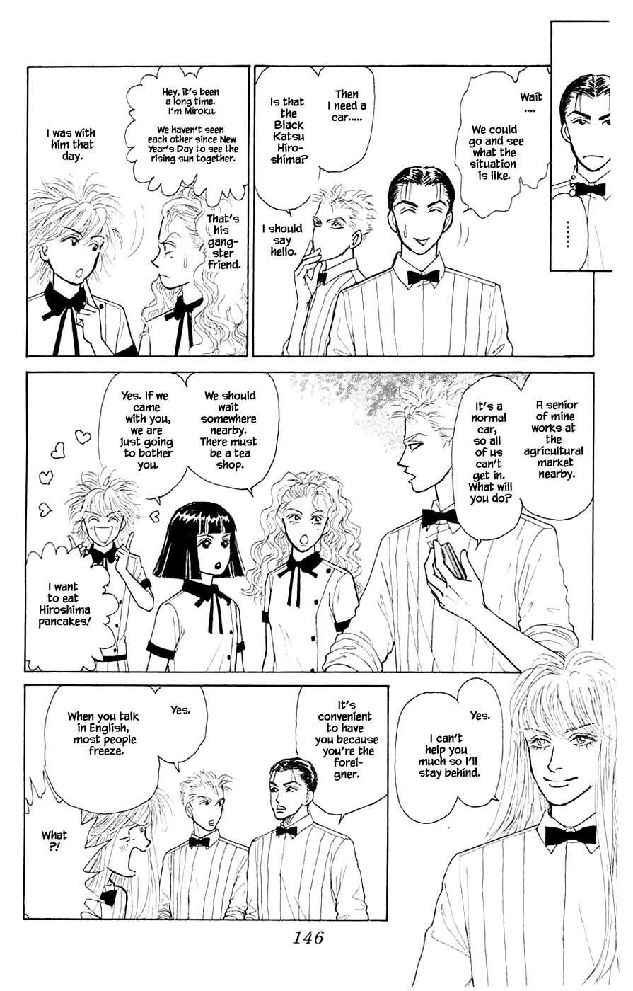 Yukan Club Chapter 44.3 page 2 - Mangakakalots.com