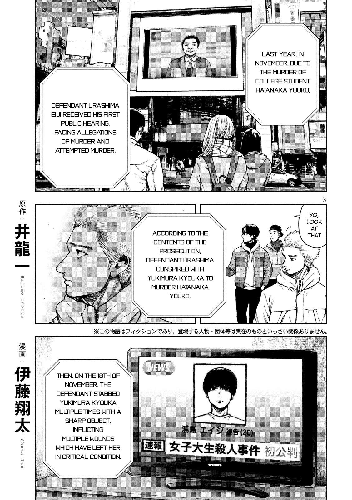 My Dearest Self With Malice Aforethought Chapter 52 page 3 - Mangakakalots.com