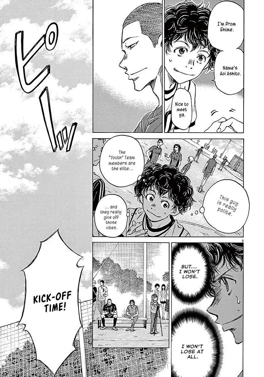 Ao Ashi Vol.2 Chapter 9: Beginning Of The Final Exam page 8 - Mangakakalots.com