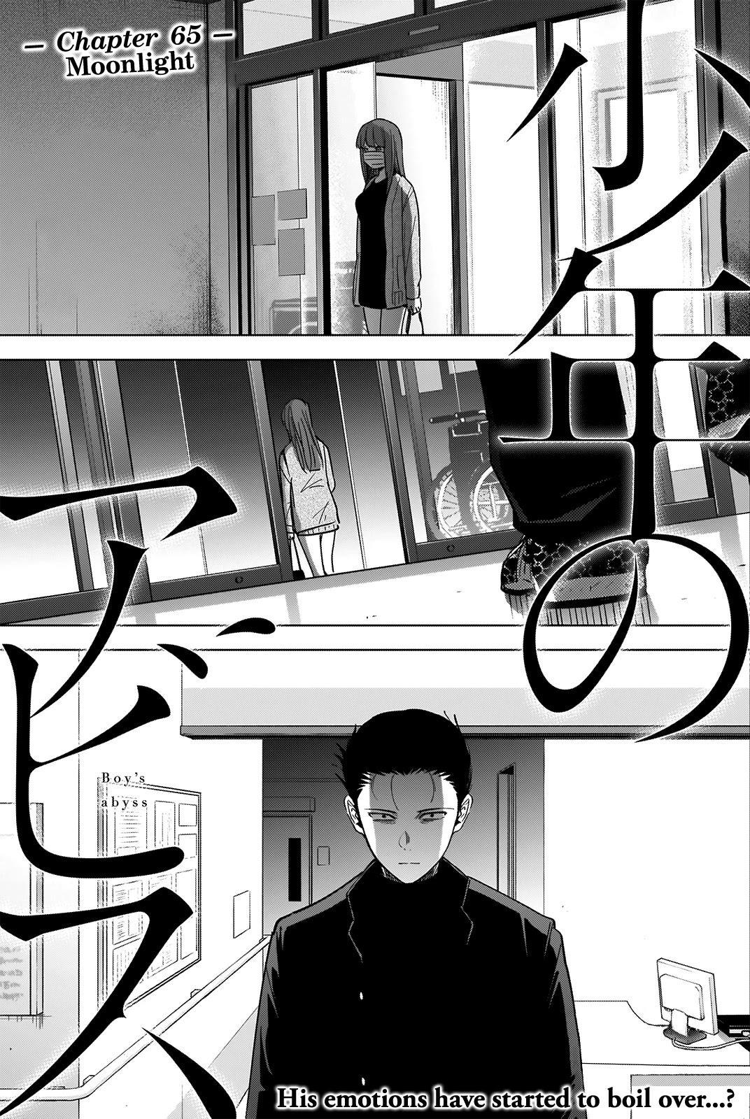 Boy's Abyss Chapter 65: Moonlight page 2 - Mangakakalots.com