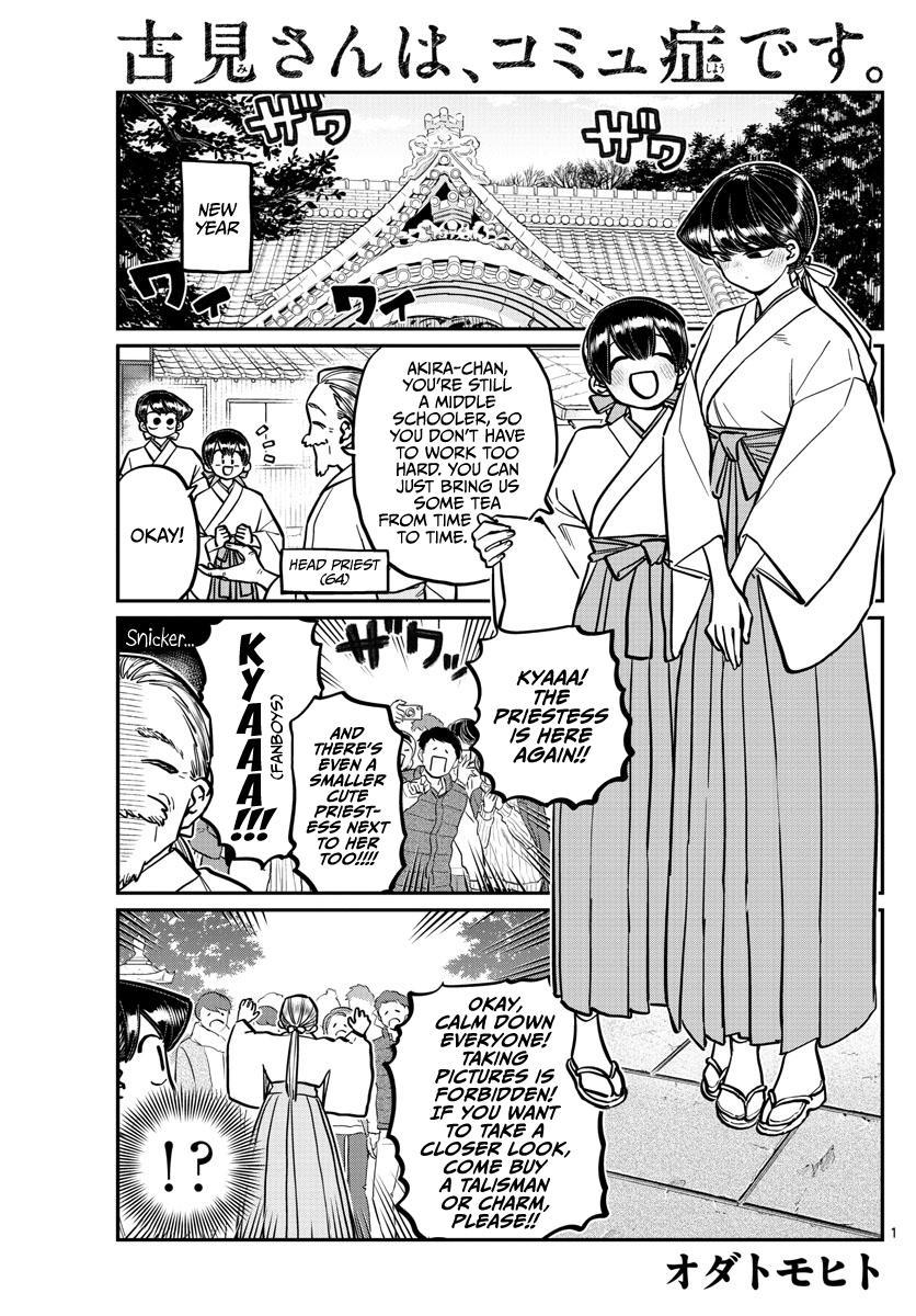 Komi-San Wa Komyushou Desu Chapter 275: Shut In page 1 - Mangakakalot