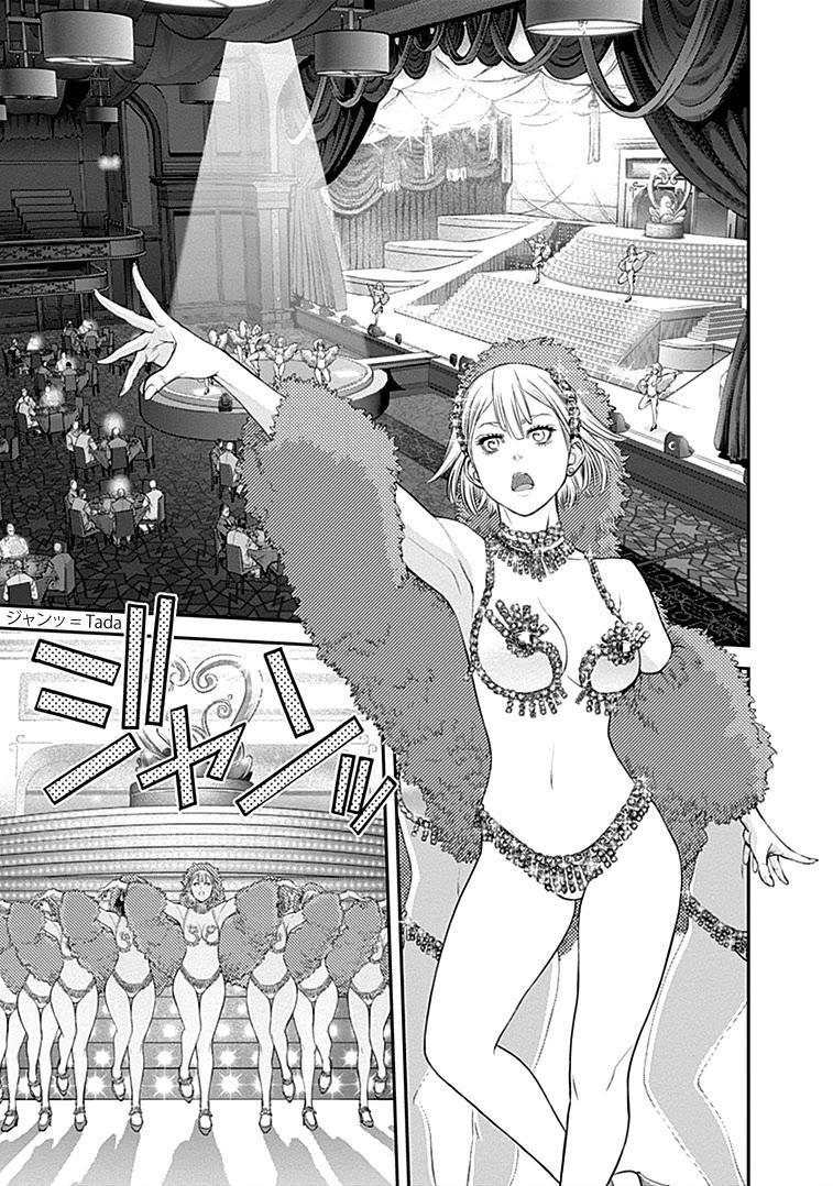 Ex-Arm Chapter 37: Monster's Jail page 16 - Mangakakalots.com