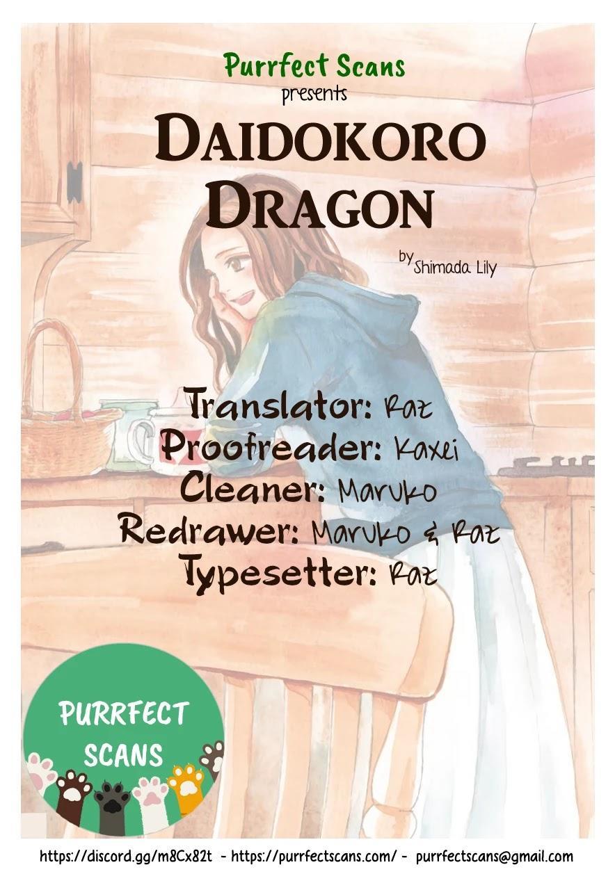 Daidokoro No Dragon Chapter 17: The Monster Of Ráj page 1 - Mangakakalots.com