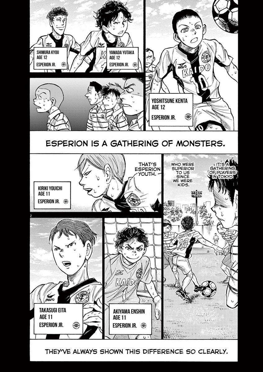 Ao Ashi Vol.11 Chapter 115: From Now On page 2 - Mangakakalots.com