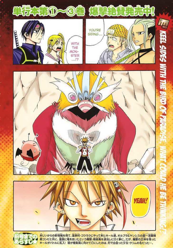 Buster Keel! Vol.2 Chapter 15 : My Funny Crem (Part 2) page 3 - Mangakakalots.com