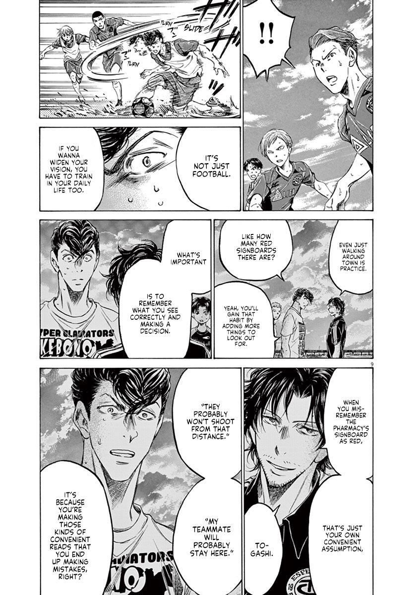 Ao Ashi Vol.14 Chapter 146: Aim Higher page 10 - Mangakakalots.com