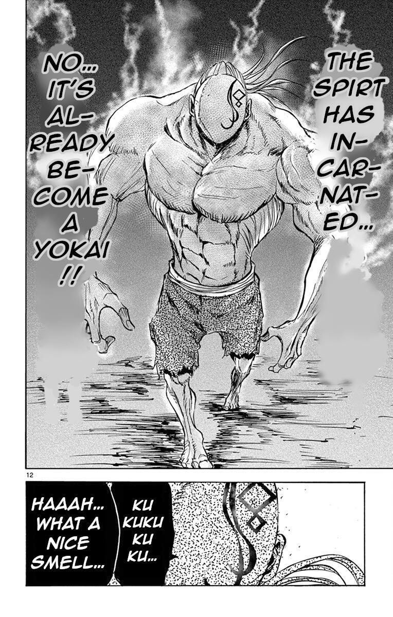 Uruha No Sekai De Arisugawa Vol.2 Chapter 9: Evil Spirit page 12 - Mangakakalots.com