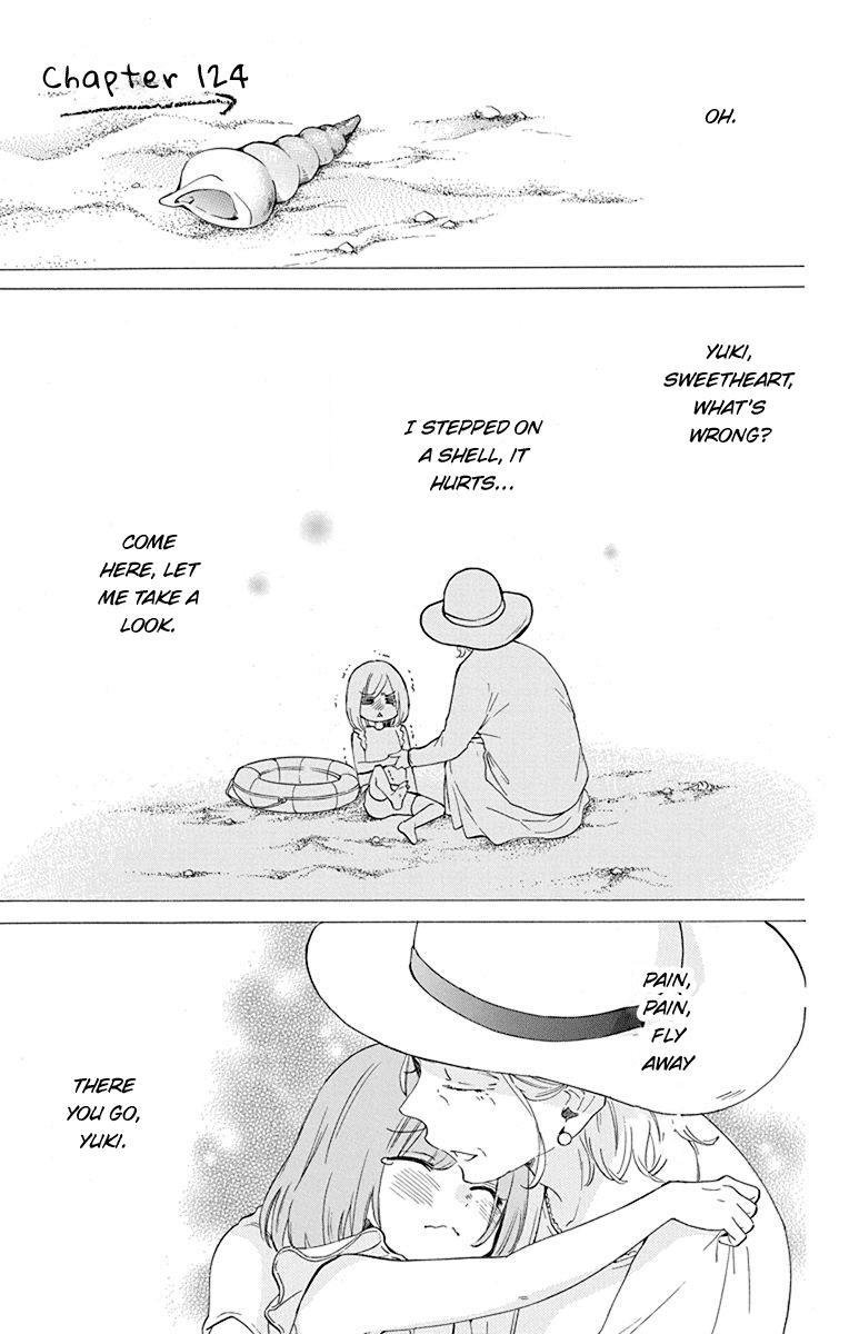 Namaikizakari Chapter 124 page 2 - Mangakakalots.com