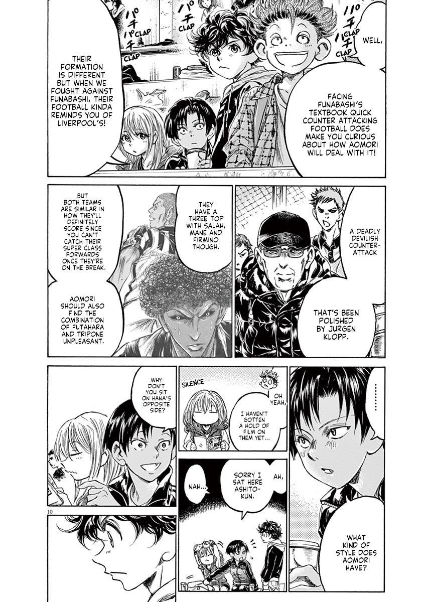 Ao Ashi Vol.22 Chapter 222: Line Of Sight page 16 - Mangakakalots.com