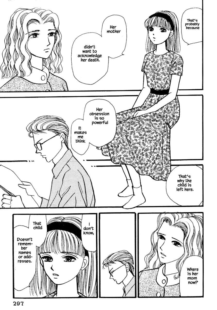 Shi To Kanojo To Boku Chapter 14.3 page 24 - Mangakakalots.com