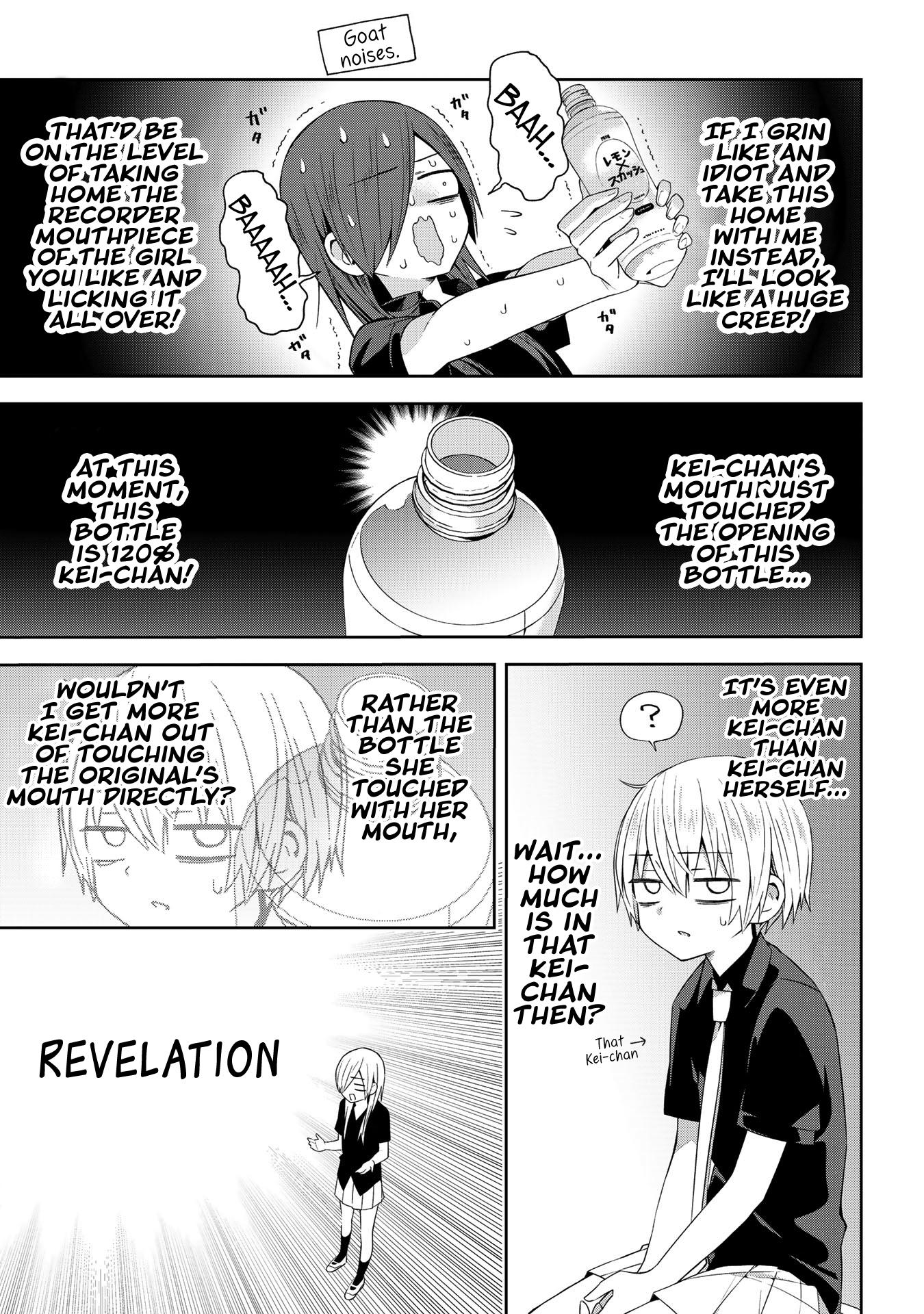School Zone Vol.2 Chapter 40: It's Only An Indirect Kiss... page 4 - Mangakakalots.com