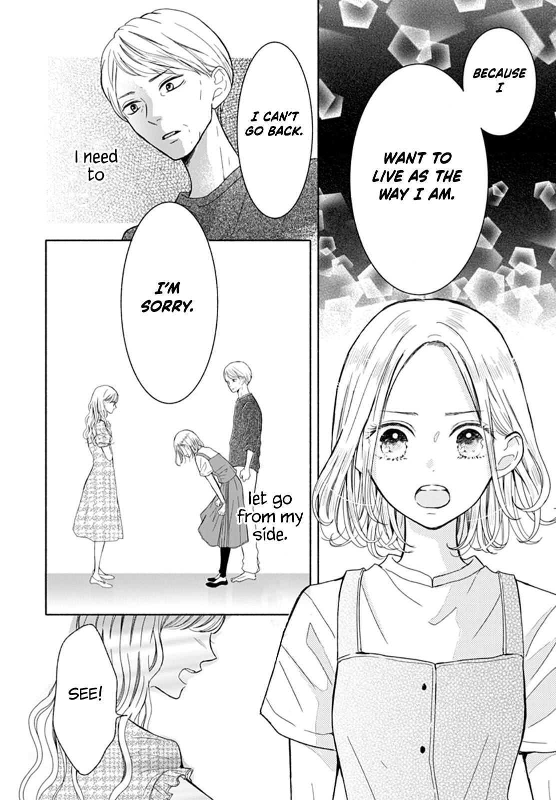 Saihate No Polaris Chapter 9: Final page 17 - Mangakakalots.com