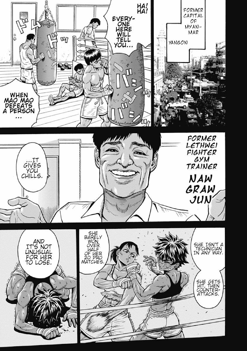 Hagure Idol Jigokuhen Vol.11 Chapter 74: Awaken The Power page 5 - Mangakakalots.com
