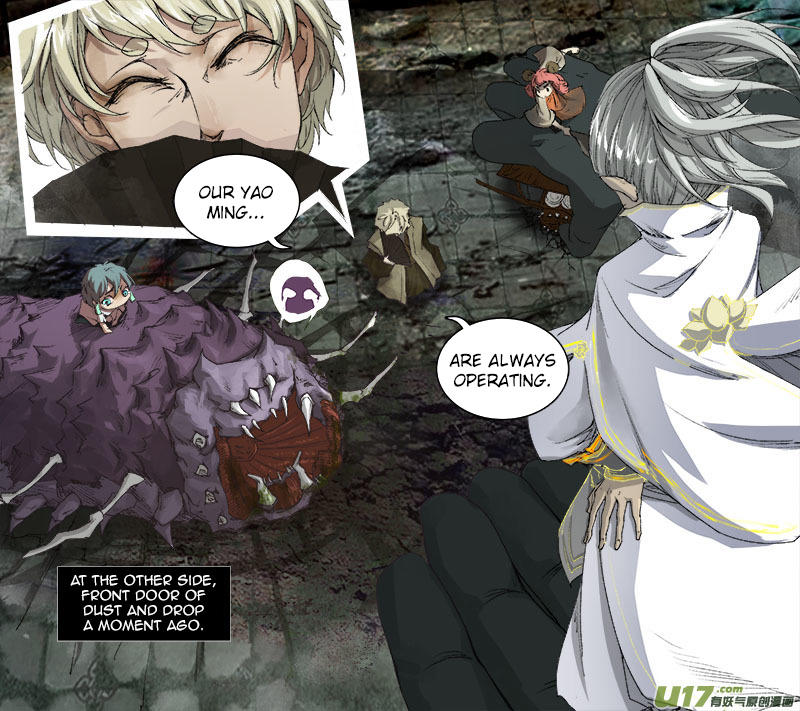 Chang An Demon Song Chapter 76 page 2 - Mangakakalot