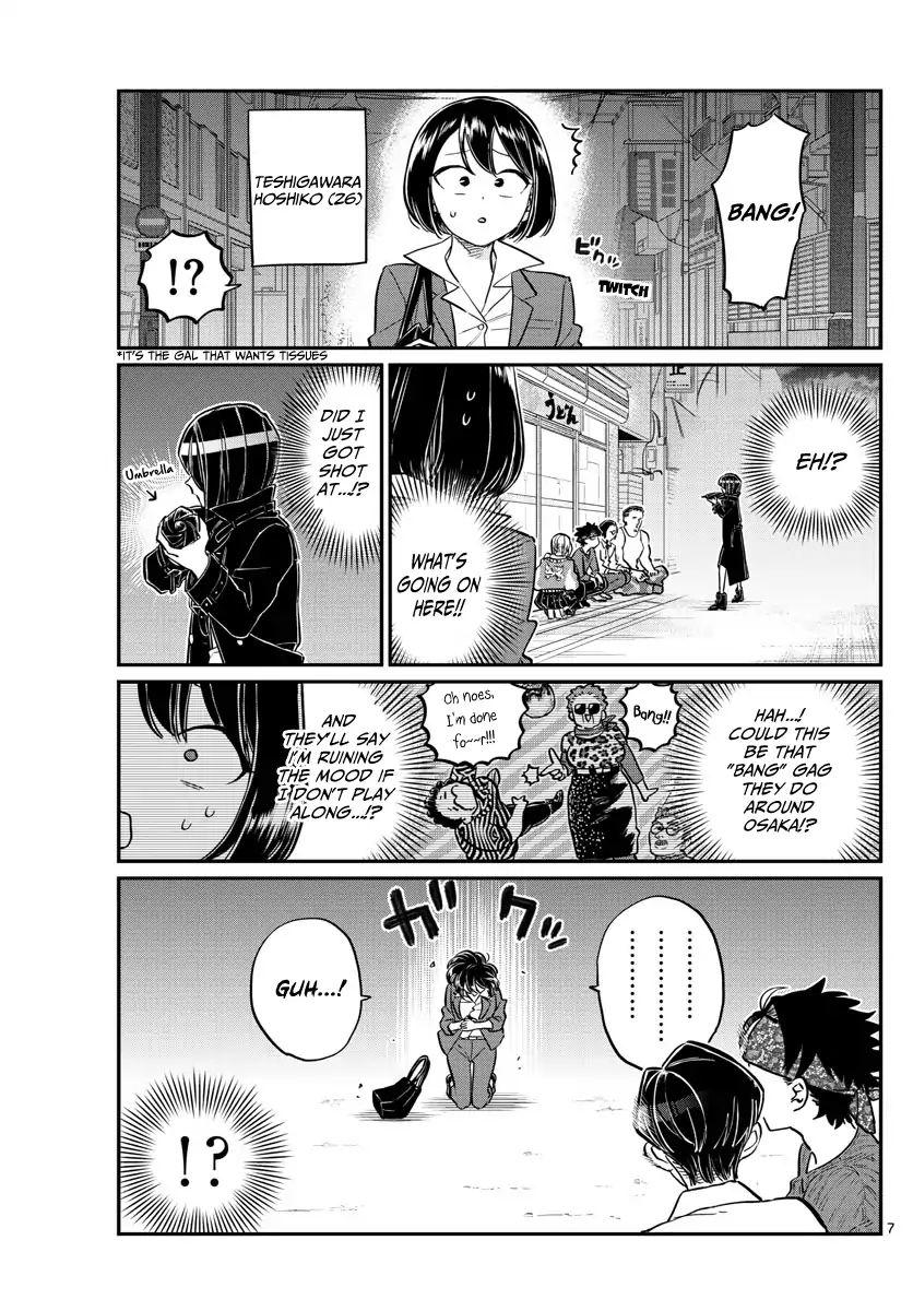 Komi-San Wa Komyushou Desu Vol.13 Chapter 174: Nakanaka-San's Great Summer Day page 7 - Mangakakalot
