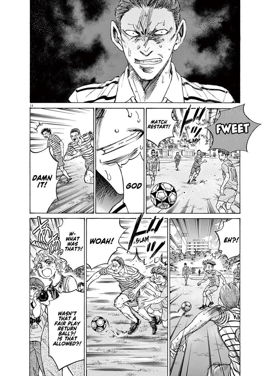 Ao Ashi Vol.11 Chapter 109: The Wall page 14 - Mangakakalots.com