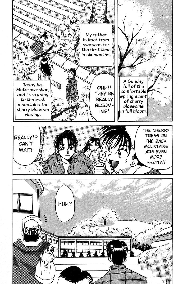 Rouman Kurabu Chapter 12: Feelings That Sleep On page 1 - Mangakakalots.com