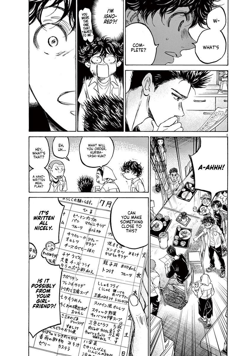 Ao Ashi Chapter 123: At Hinomaru Eatery (2) page 6 - Mangakakalots.com