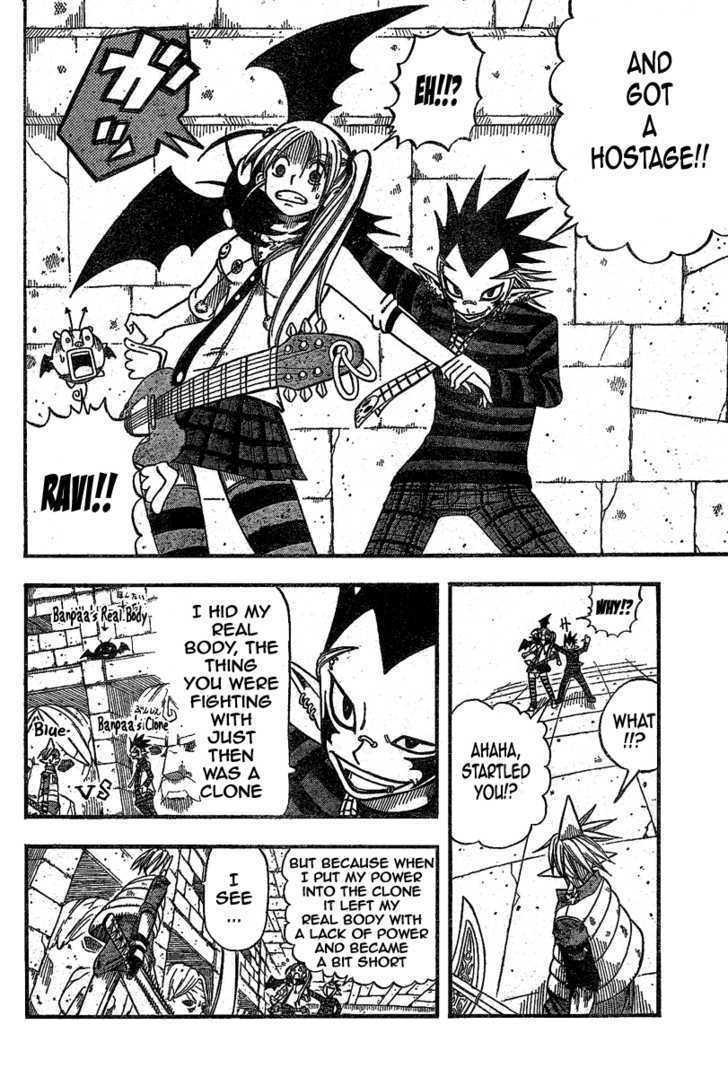 Buster Keel! Vol.2 Chapter 6 : Enter Suiki page 14 - Mangakakalots.com