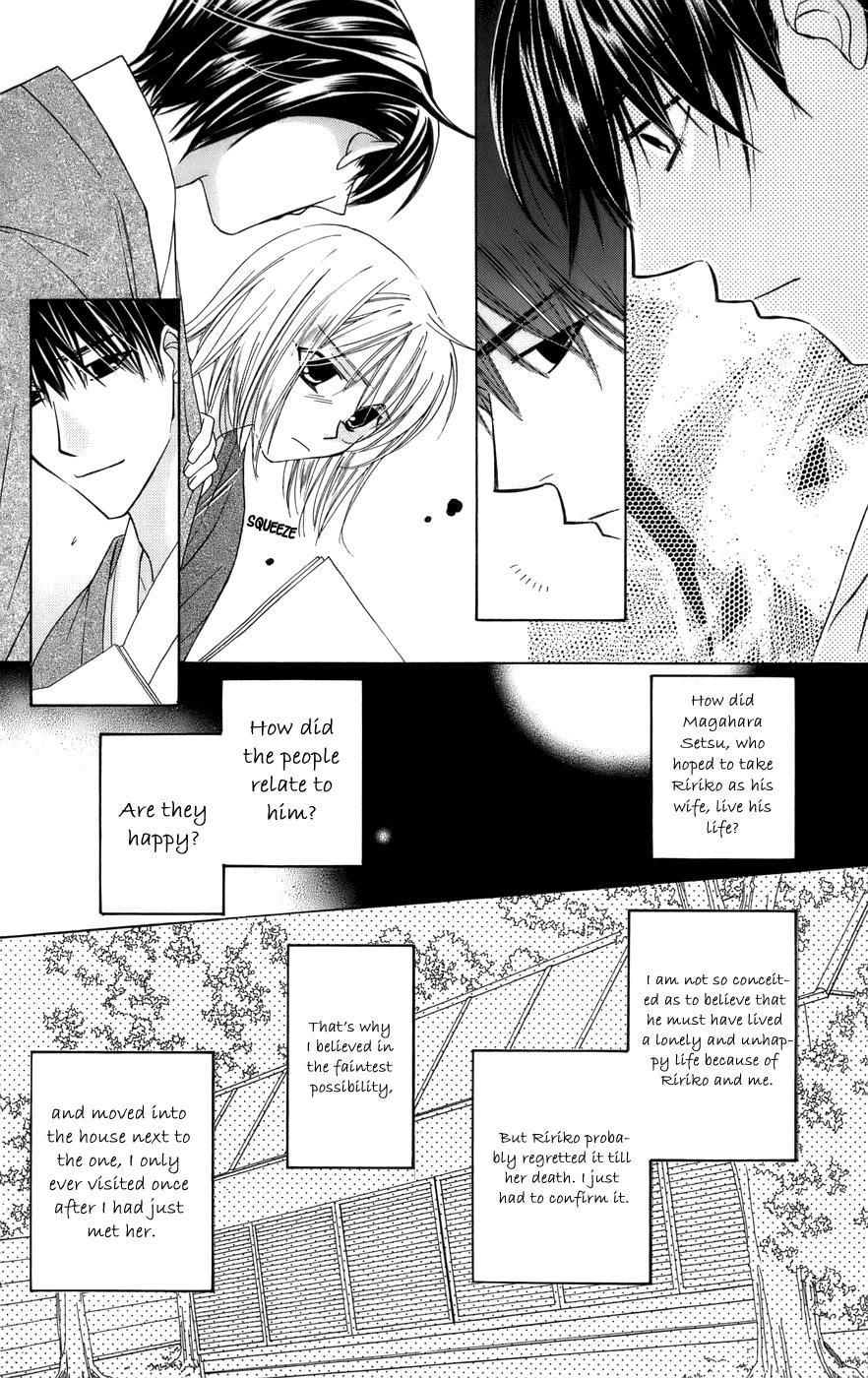 Platinum Garden Chapter 60 page 20 - Mangakakalots.com