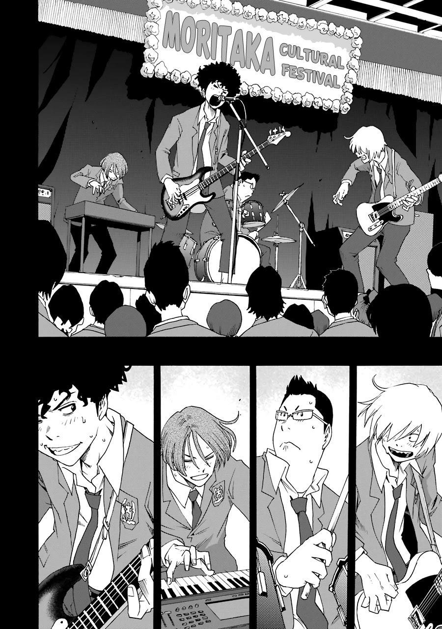 Shiori Experience - Jimi Na Watashi To Hen Na Oji-San Chapter 54: Spring, Summer, Autumn, Winter page 14 - Mangakakalots.com