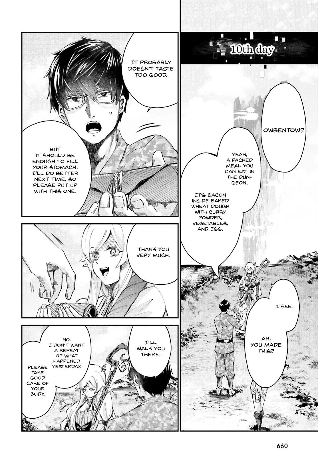 Ihoujin, Dungeon Ni Moguru Chapter 9: The Shadow Asks Your Heart page 15 - Mangakakalots.com