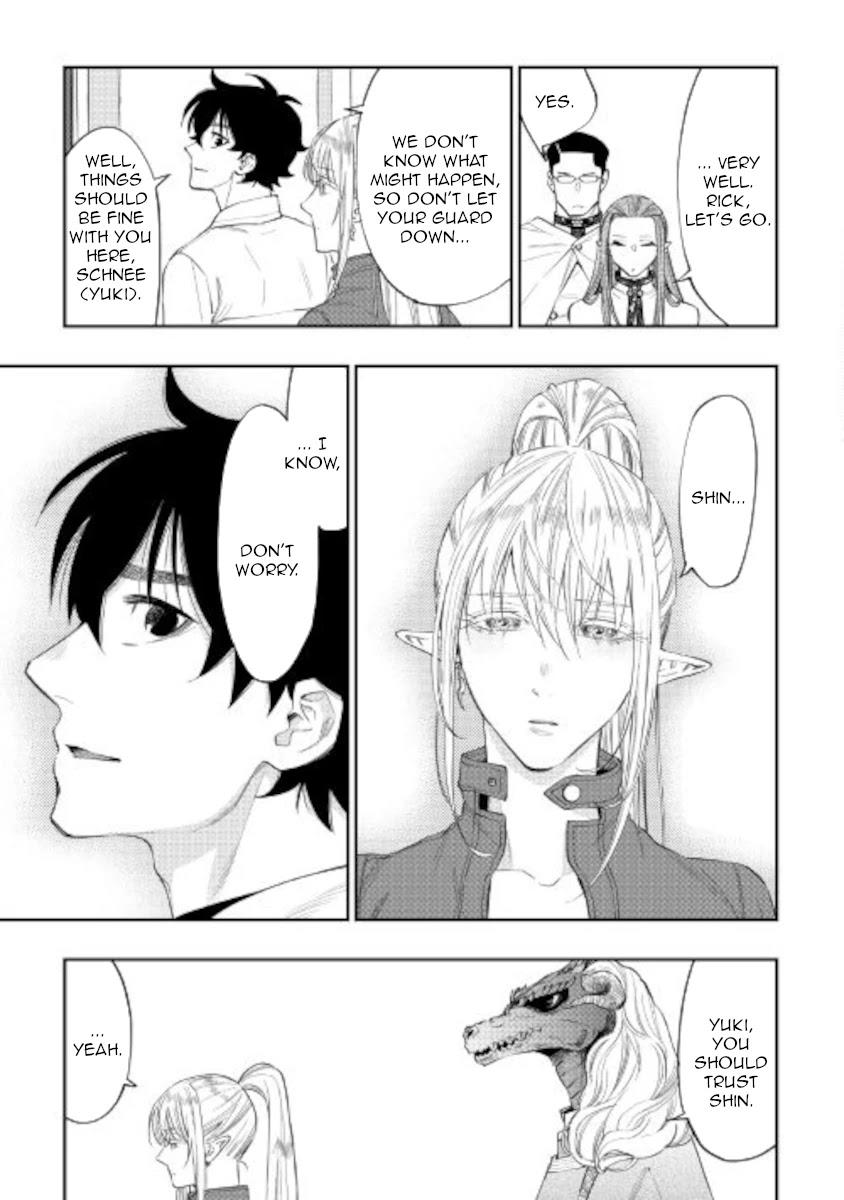 The New Gate Chapter 71 page 9 - Mangakakalots.com