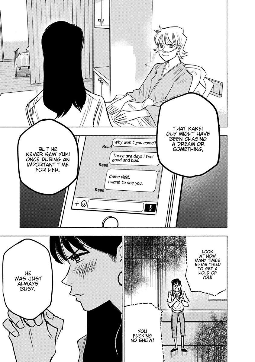 Mathematics Golden Chapter 8: Omoide In My Head page 5 - Mangakakalots.com