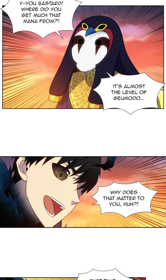 The Gamer Chapter 348: [Season 4] Ep. 153 page 12 - Mangakakalots.com
