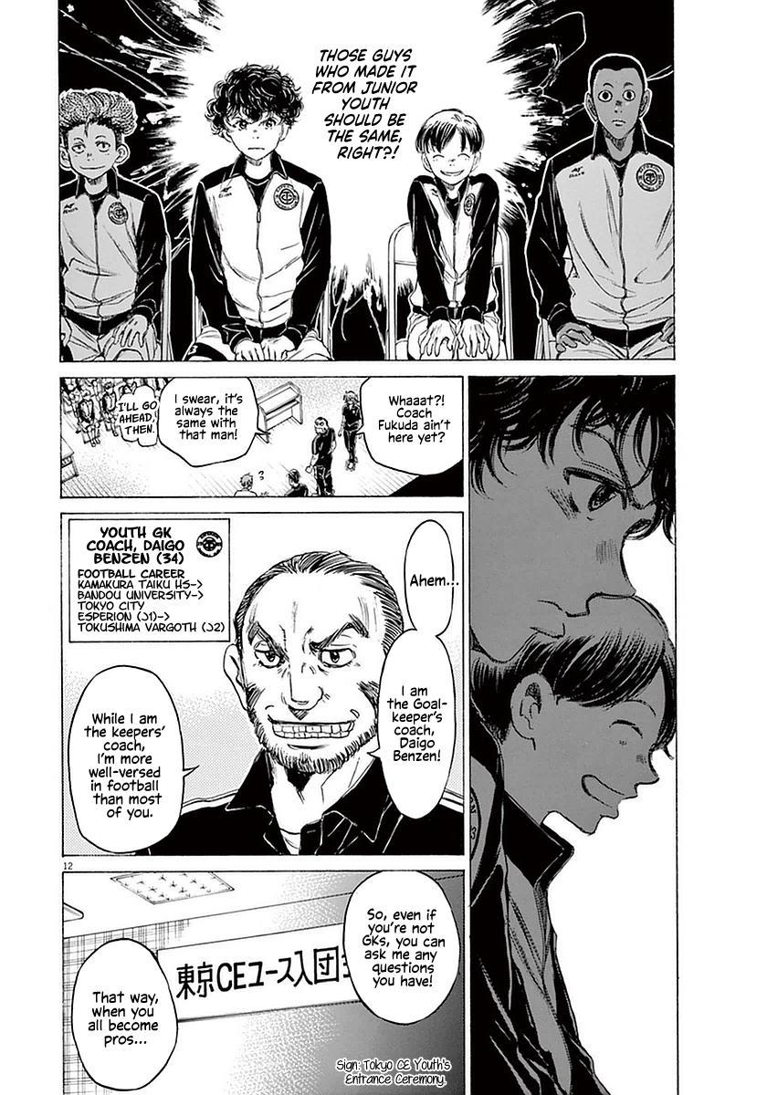 Ao Ashi Vol.3 Chapter 25: The Selected page 11 - Mangakakalots.com