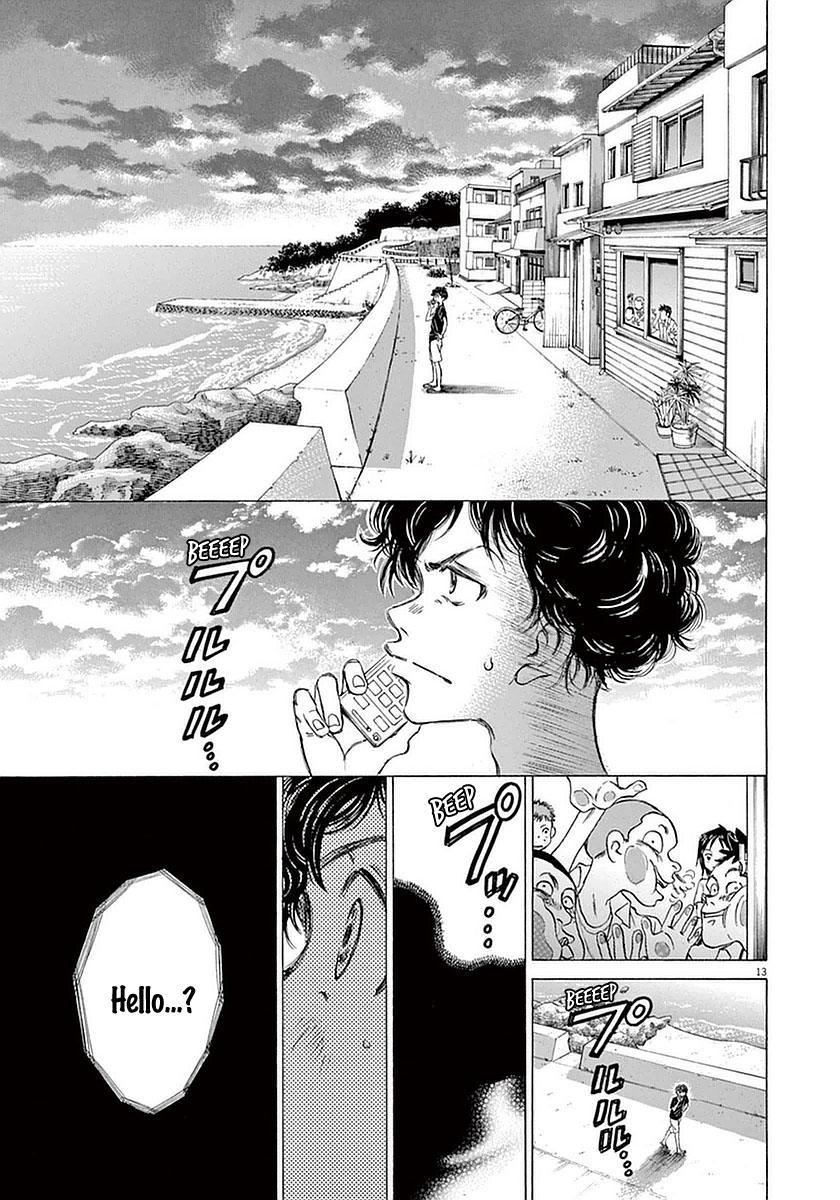 Ao Ashi Vol.3 Chapter 19: Results page 18 - Mangakakalots.com