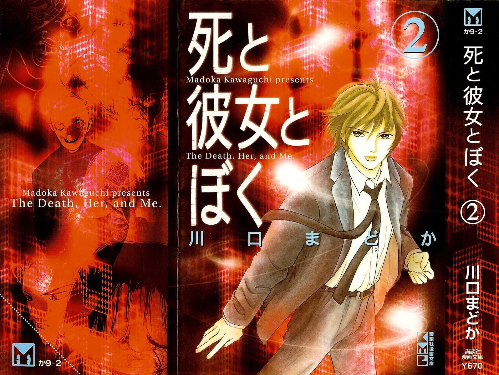Shi To Kanojo To Boku Chapter 10.1 page 3 - Mangakakalots.com
