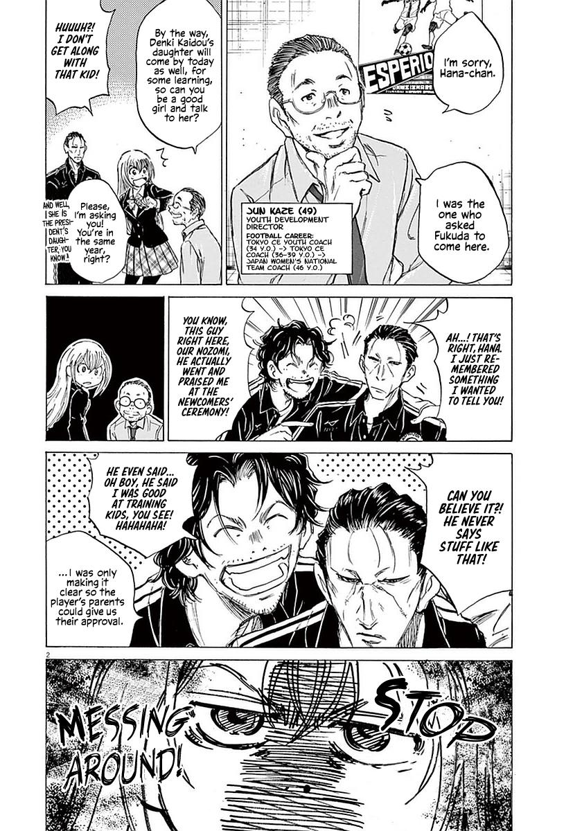 Ao Ashi Vol.3 Chapter 27: Hana Ichijou (1) page 2 - Mangakakalots.com