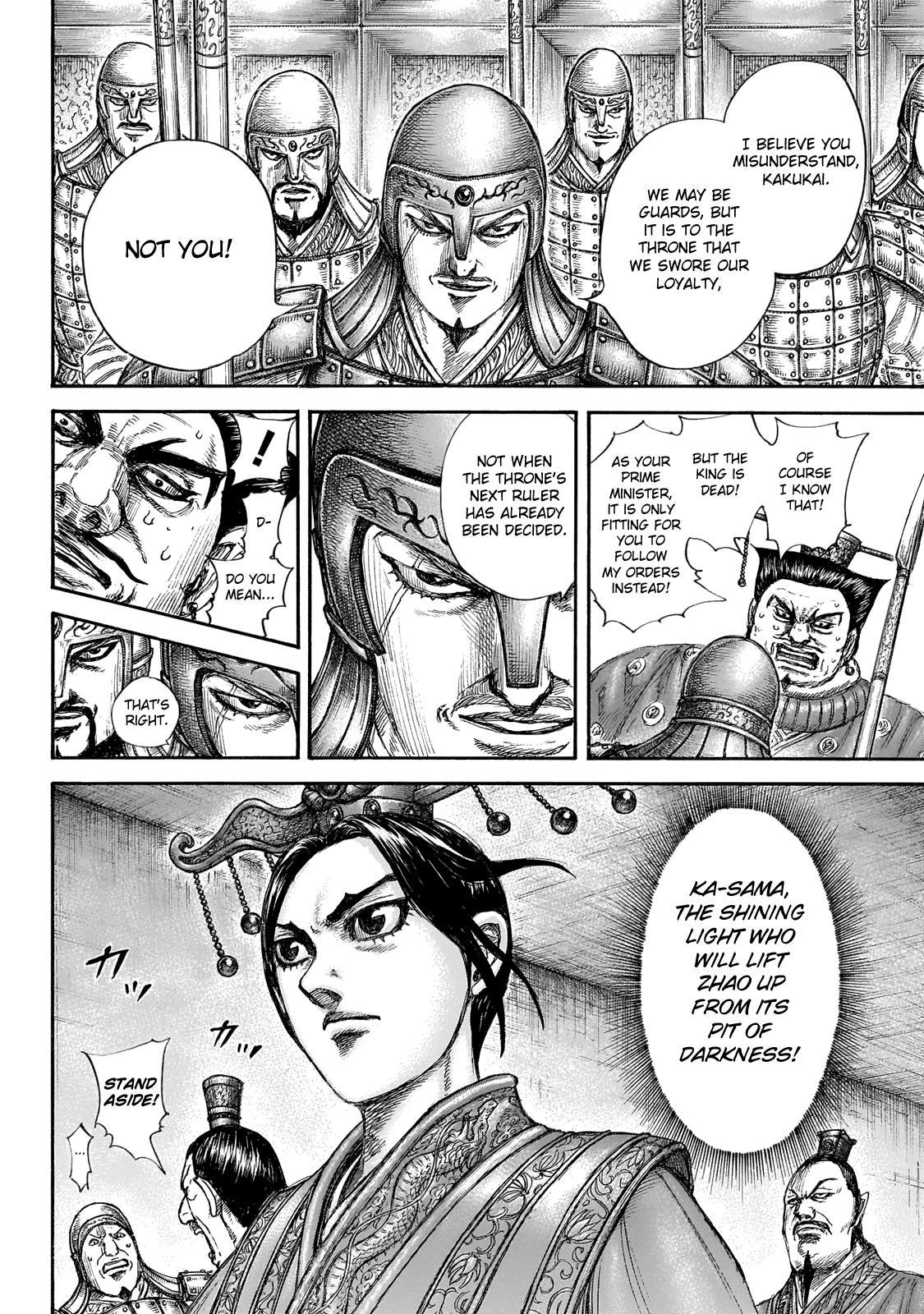 Kingdom Chapter 645: Zhao King's Decree page 8 - Mangakakalots.com